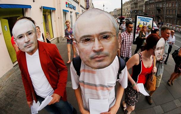 Ходорковский: Полученное от Путина помилование не подразумевает признание вины
