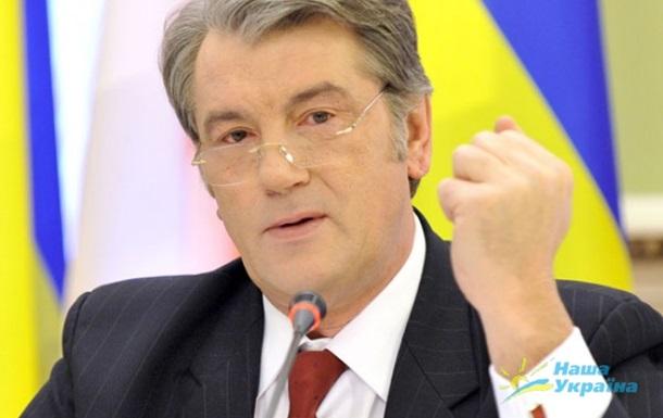 Только  подписание СА с ЕС может вывести Украину из кризиса – Ющенко