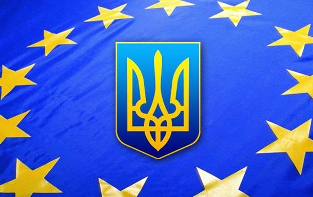В 2014 году Украина подпишет Соглашение об ассоциации с ЕС - Азаров