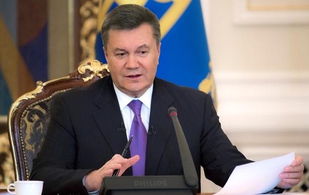 Янукович учредил грамоту о присвоении высшего дипломатического ранга