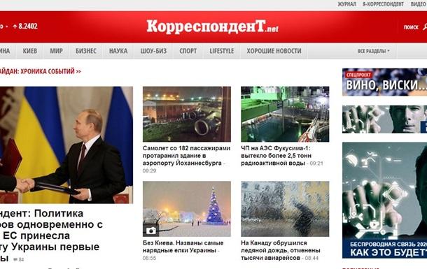 Корреспондент.net перешел на новую технологическую платформу