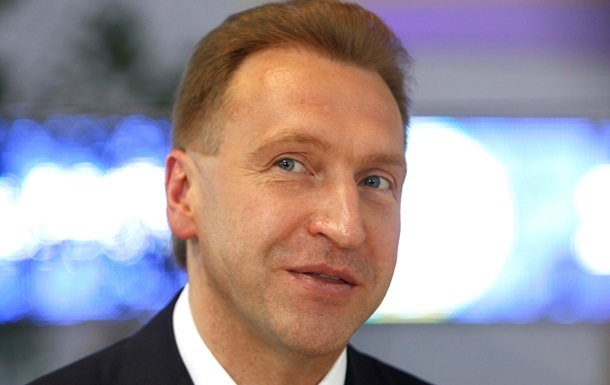 Шувалов: Россия всегда сможет потребовать погашения долга Украины, если это будет нужно