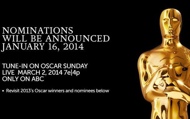 Украинский фильм Параджанов не вошел в шорт-лист номинантов на Оскар