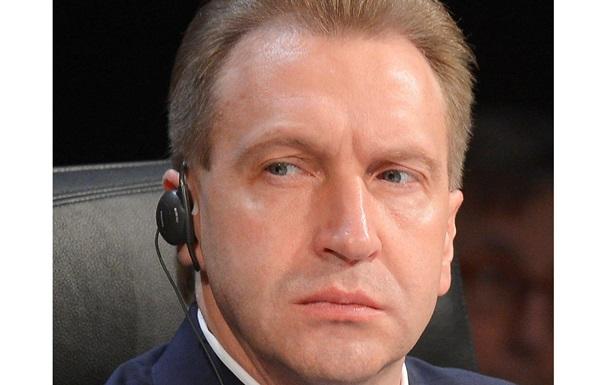 Россия в любой момент может потребовать от Украины возврата денег - Шувалов