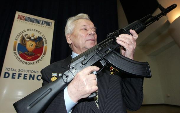 Умер Калашников - создатель легендарного автомата