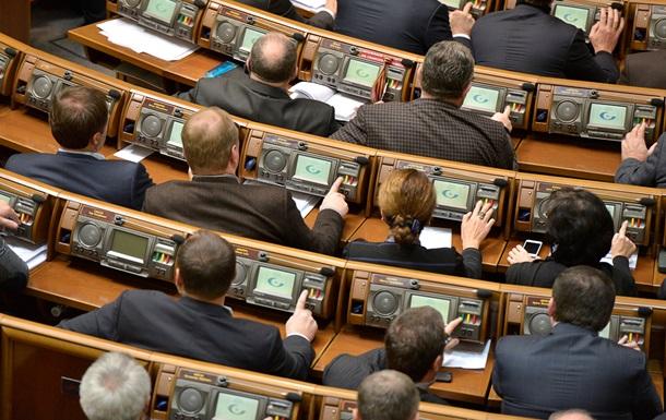 В Раде зарегистрирован проект постановления о продлении сессии до 31 января