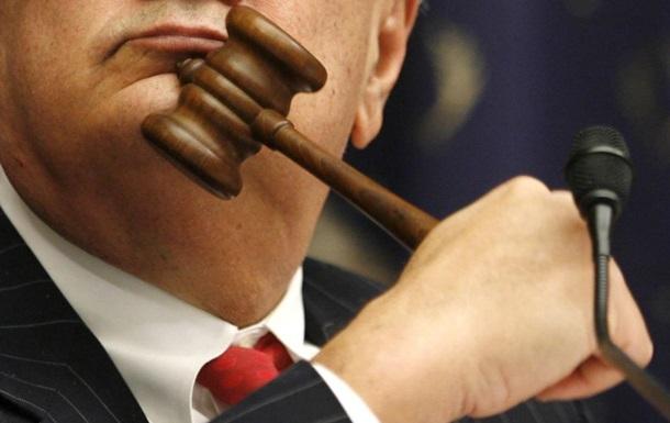 приватизация - Донбассэнерго - суд - Ъ: Приватизация госпакета Донбассэнерго оспорена в суде