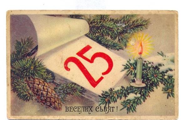 Корреспондент: Веселые картинки. Новогодней открытке исполнилось 170 лет - Архив
