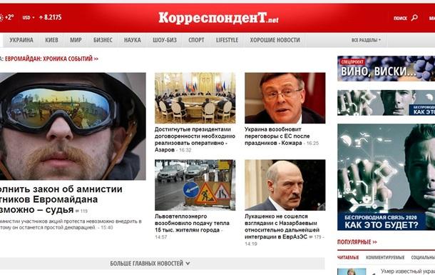 Новый Корреспондент.net. Видео-гид по использованию сайта