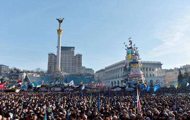ЕЖ: Україна - це Европа