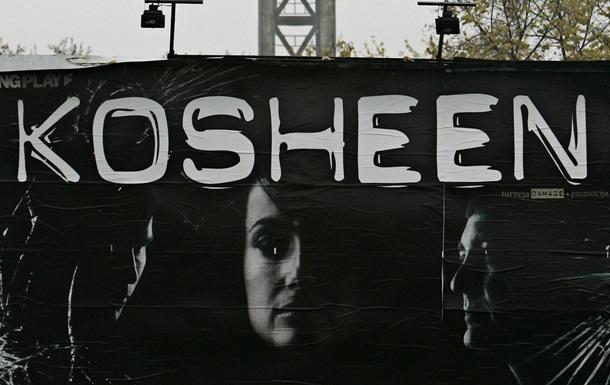 Kosheen выступят в Киеве