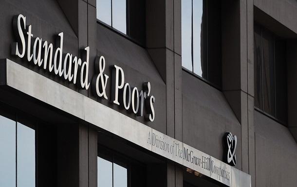 S&P повысило прогноз по рейтингу Украины до стабильного