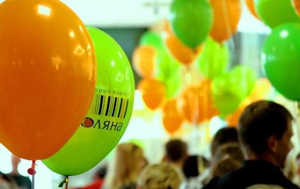 В канун нового года  Поляна  расширяет присутствие в Киеве