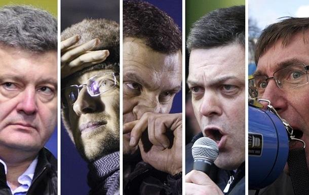 Евромайдан: фото оппозиционеров