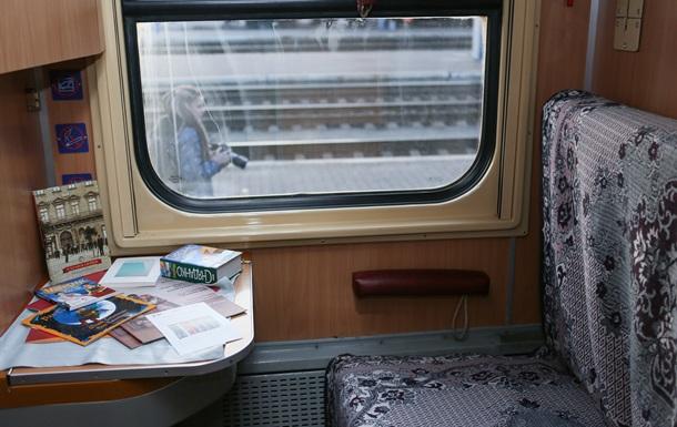В поездах Киев-Варшава-Киев открылись библиотеки