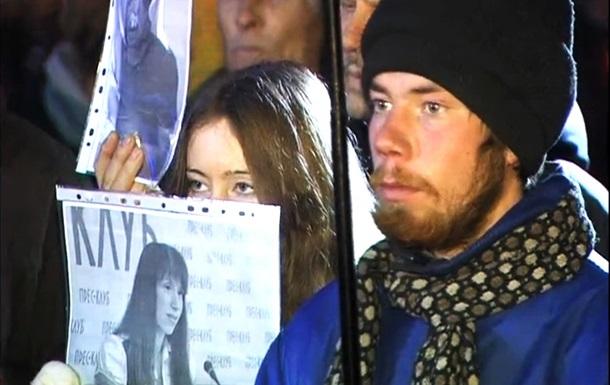 В Днепропетровске неизвестные обокрали автомобиль активиста Евромайдана