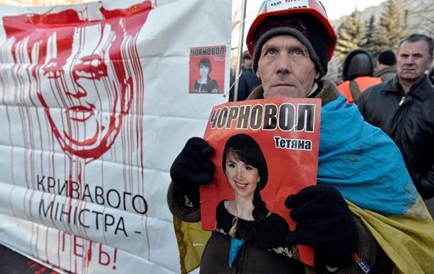 Милиция пока не арестовала пятого подозреваемого по делу Татьяны Чорновол
