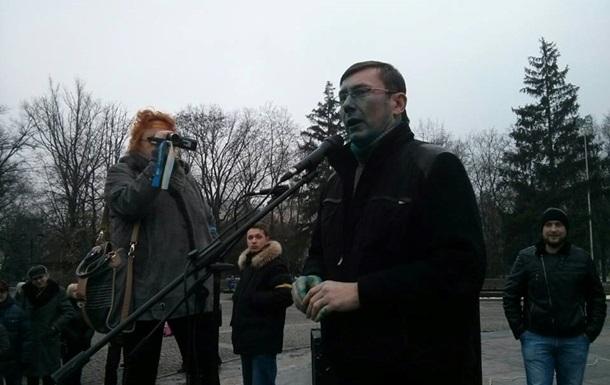 Міліція затримала 4 осіб, які облили Луценка зеленкою