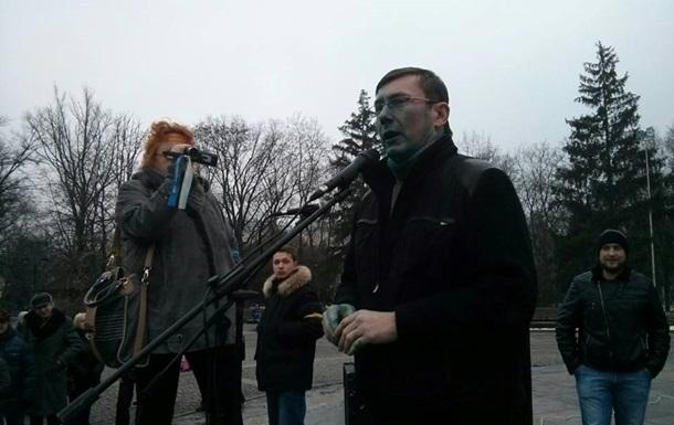 Чечетов об инциденте с Луценко: Возвращается бумеранг, запущенный акциями протеста в Киеве