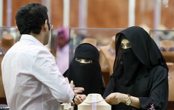 В Саудовской Аравии запретили Новый год