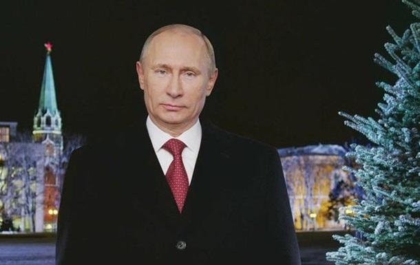 Путин выступил с двумя новогодними обращениями к россиянам