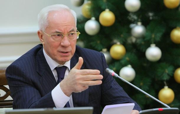 ПР поздравила украинцев прошлогодним обращением Азарова