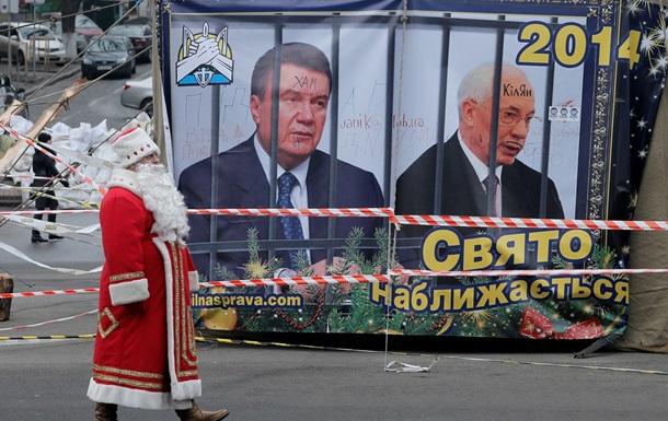 Росбалт: Украина. Как это будет