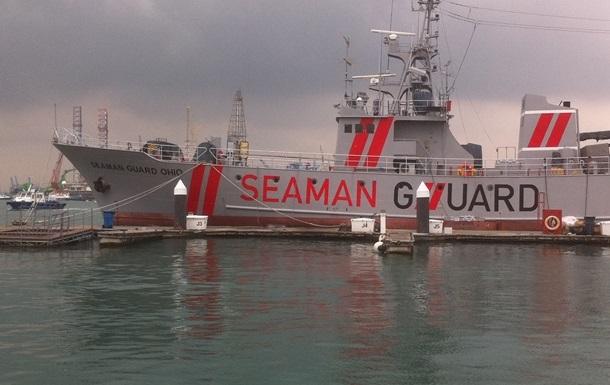 Экипаж судна Seaman Guard Ohio, включая 3-х украинцев, снова под стражей в Индии - МИД Украины