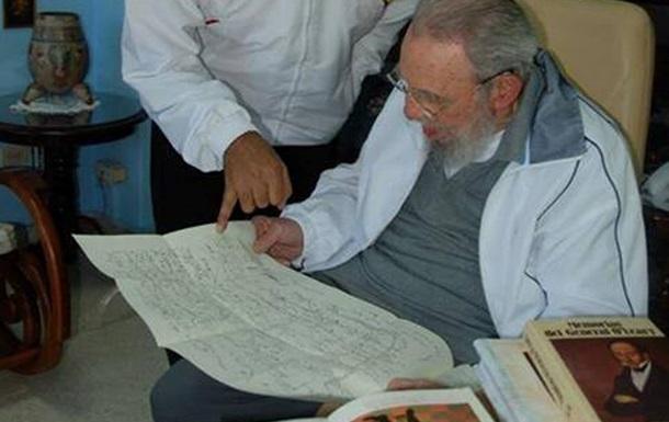 Фидель Кастро впервые за 9 месяцев  появился на публике – СМИ