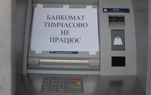 Корреспондент: Хакеры уводят со счетов украинцев все больше денег