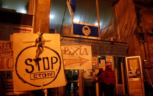 Комендант Дома профсоюзов рассказал об источниках финансирования Евромайдана