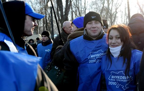 Сторонники ПР пикетируют здание в Харькове, где проходит всеукраинский съезд Евромайданов