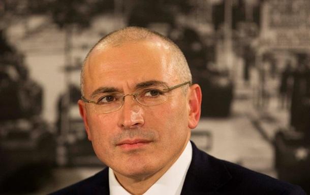 Пресса Британии: что с деньгами Ходорковского?