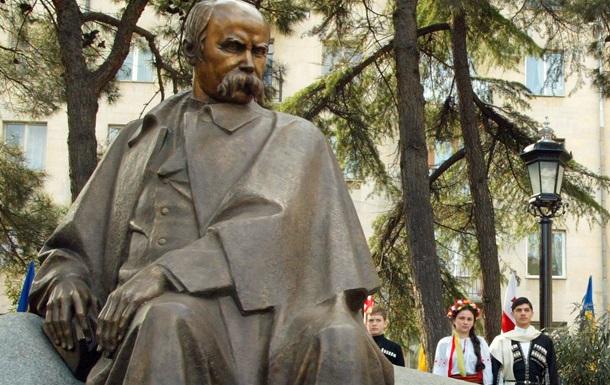 В Киеве представили план мероприятий по празднованию 200-летия со дня рождения Тараса Шевченко