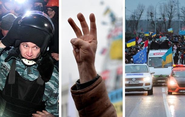 Евромайдан - фото - Киев - потасовки с Беркутом - Межигорье