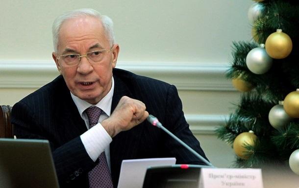 Азаров предупредил о рисках для АПК в случае создания зоны свободной торговли с ЕС