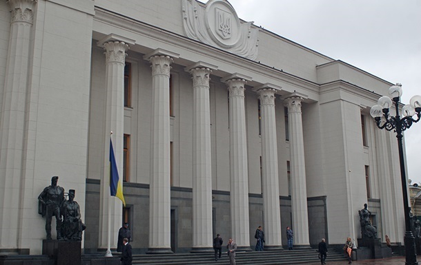 Рада приняла закон, позволяющий заочное уголовное производство