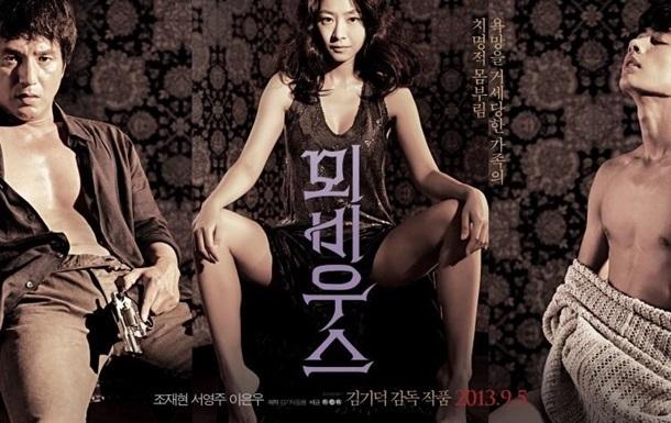 Новый скандальный фильм Ким Ки Дука сегодня выходит в украинский прокат