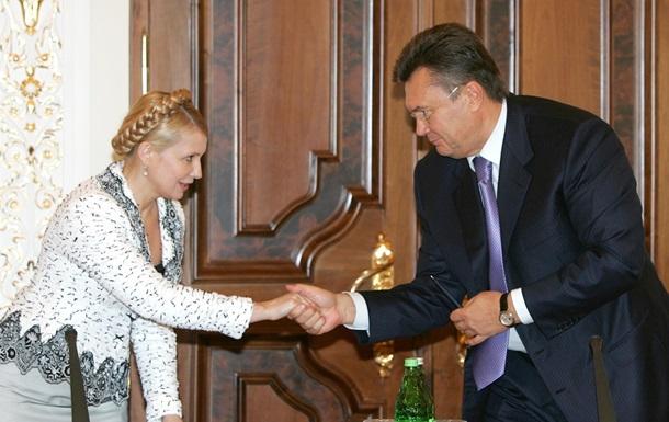 Тимошенко написала обращение Януковичу