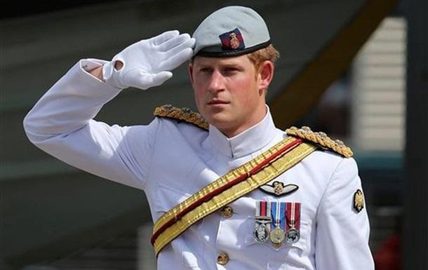 Принц Гарри завершает карьеру военного пилота