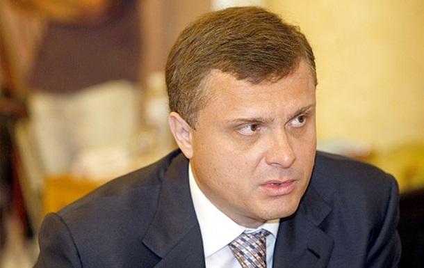 Янукович уволил Левочкина с поста главы Администрации президента
