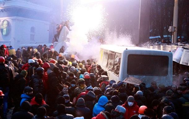 Беспорядки на улице Грушевского
