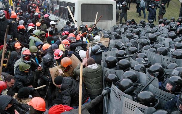 Столкновения на Грушевского: видеохроника