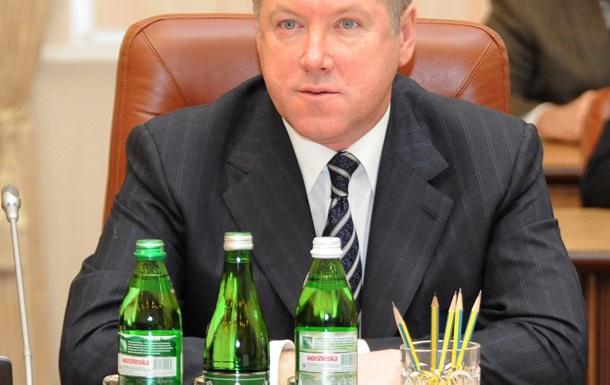Привлеченные у России средства Украина направит на повышение конкурентоспособности экономики - Минэкономразвития