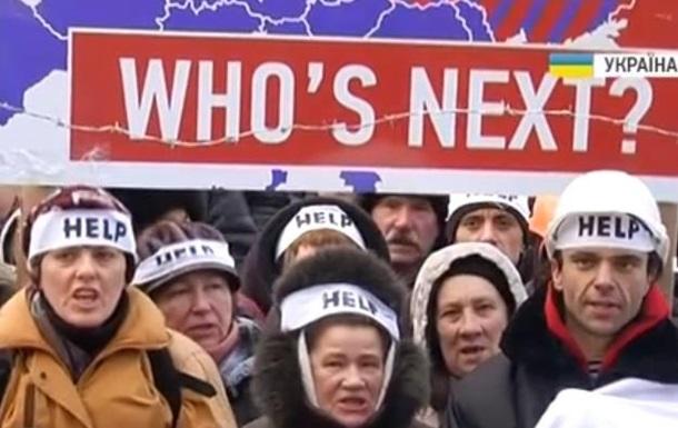Митингующие требовали у представительства ЕК санкций для властей Украины