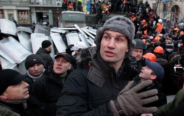 Кличко призвал правоохранителей переходить на сторону митингующих в обмен на  гарантии безопасности