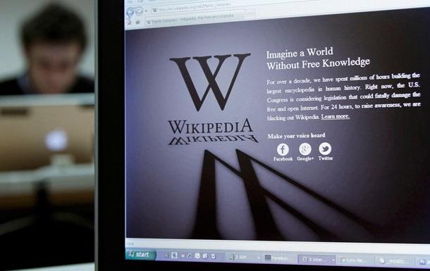 Сегодня украинская Википедия будет бастовать