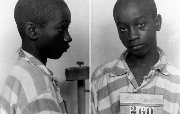 В США будут повторно судить казненного в 1944 году чернокожего подростка