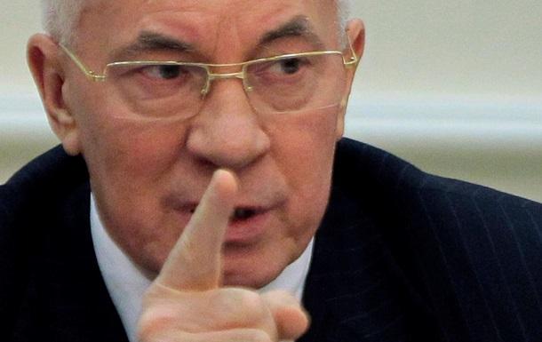 Ініціатори зіткнень з боку протестувальників - злочинці, і вся відповідальність виключно на них - Азаров