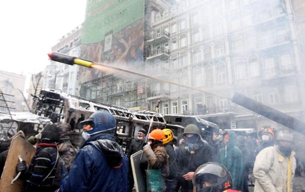 Милиция уведомила о подозрении в массовых беспорядках 29 человек